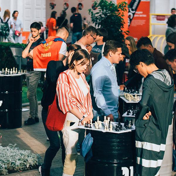 Фестиваль Chess & Jazz