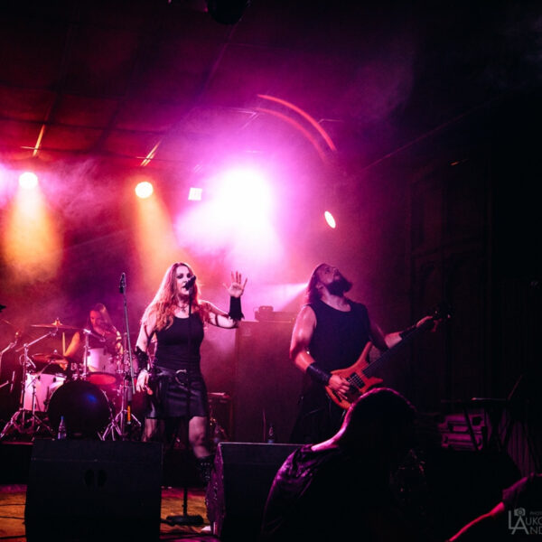 Концерт Woodscream: альбом «Варево»
