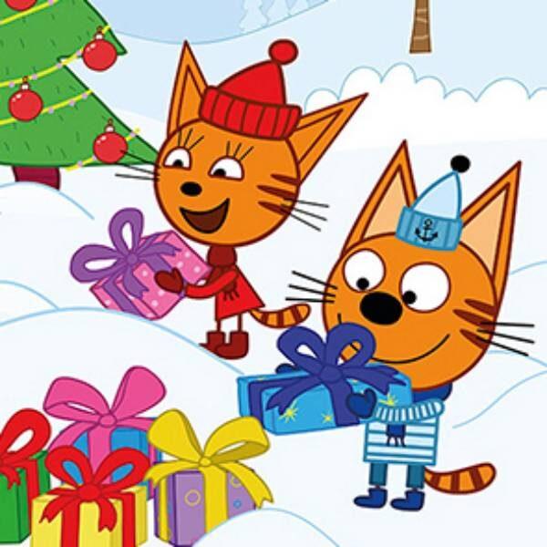 Новогоднее шоу «Три Кота: Ура! Подарки!»