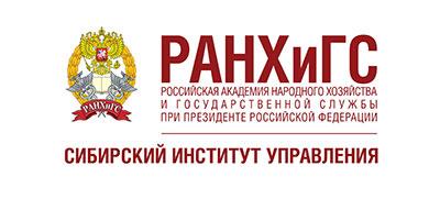 Заявка на дистанционное обучение в Сибирский институт управления