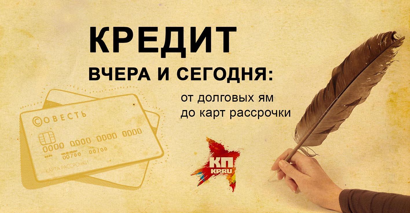 Киви кошелёк личный кабинет войти в личный кабинет регистрация по номеру карты
