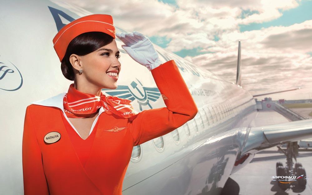 Пилотки стюардесс смотреть фото, пизда знаменитостей фото