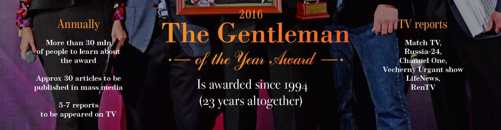 The Gentleman of the Year Award 2017