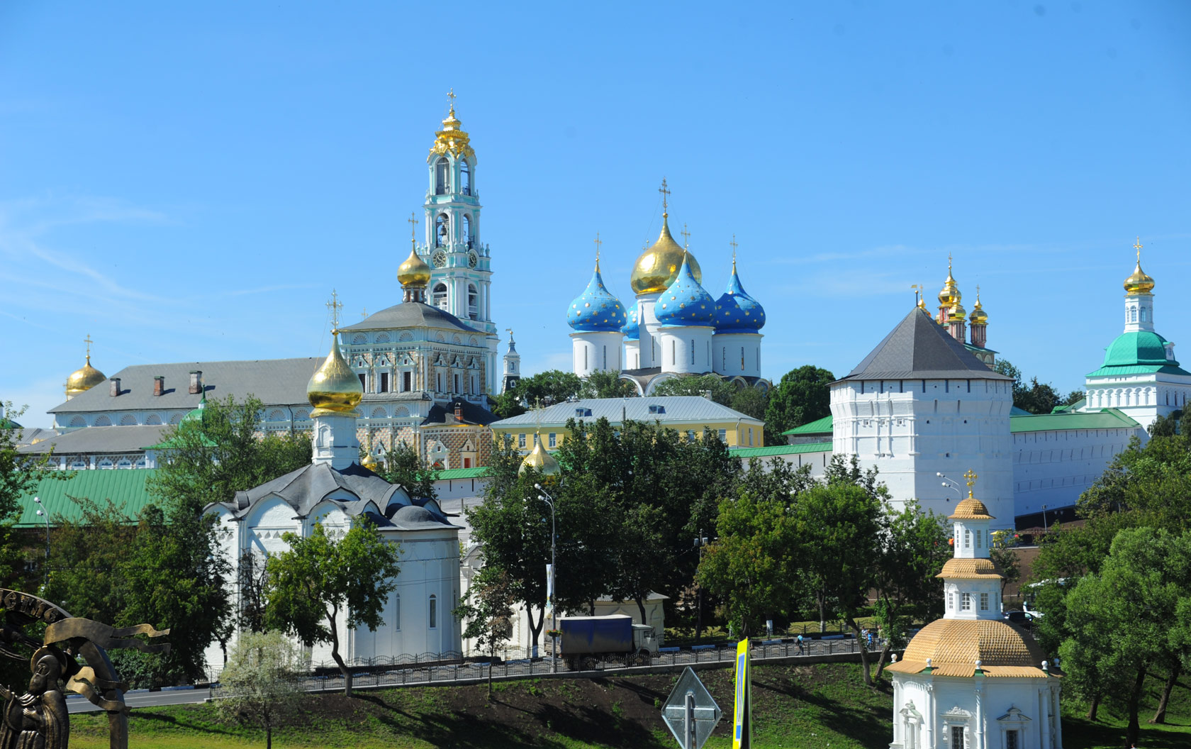 Город сергиев посад доклад 4917