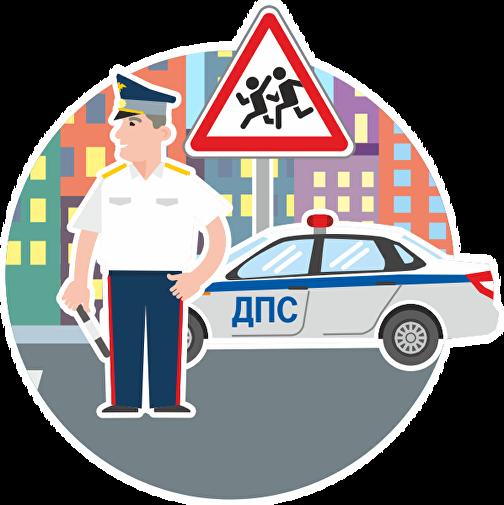 Что означает дорожный знак осторожно дети и где его устанавливают?