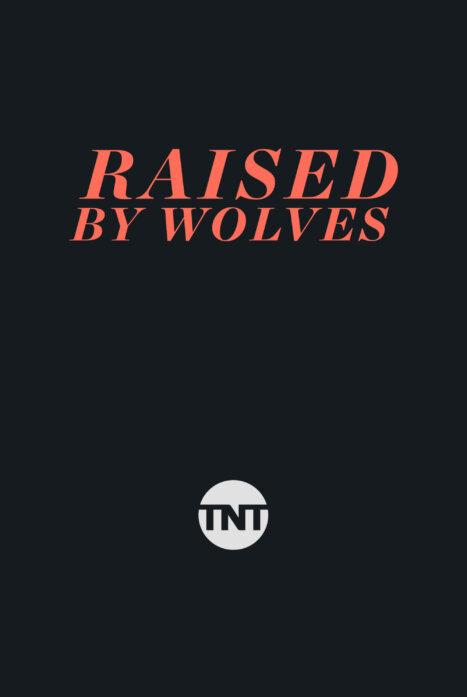 Воспитанный волками