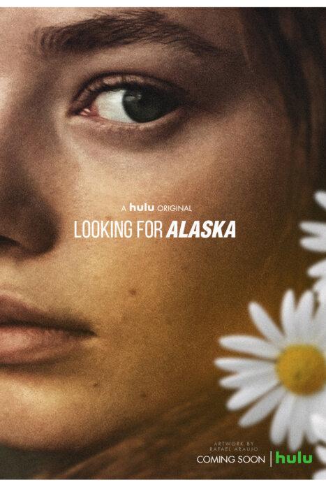 В поисках Аляски