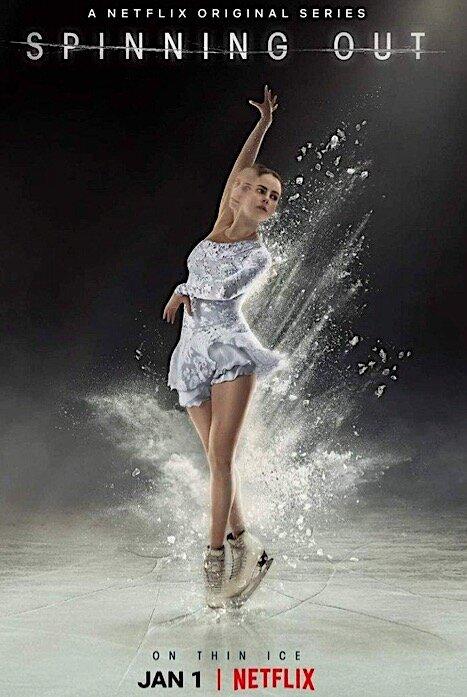 Цепляясь за лед