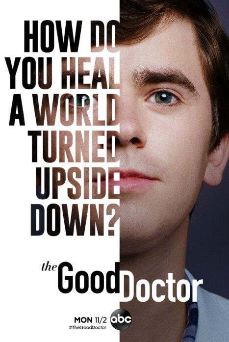 Хороший доктор 4 сезон