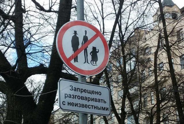 Прогулки по булгаковской Москве