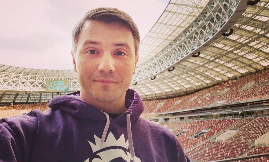 Владимир Стогниенко проведет прямую трансляцию России - Словакии. Фото: Instagram.com/vladimir stogniyenko