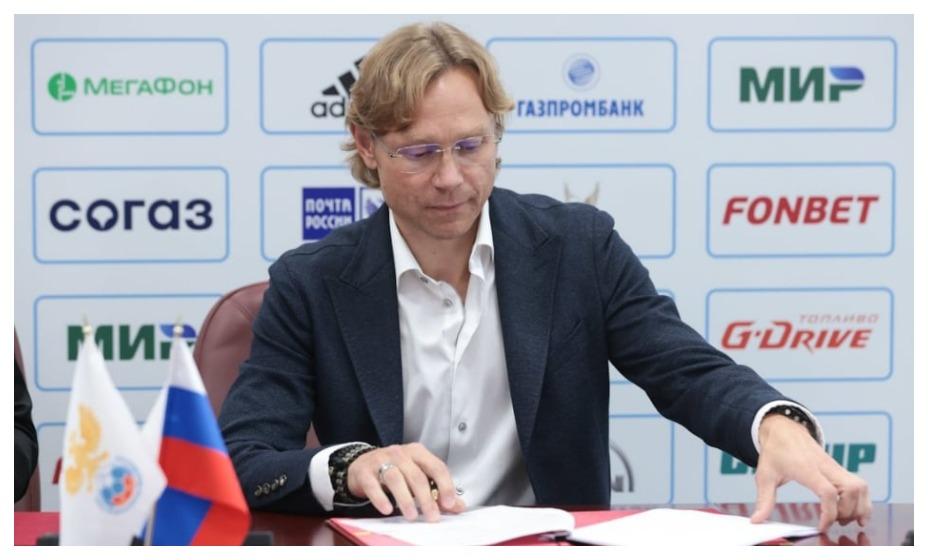 Валерий Карпин подписал контракт с РФС, став официально тренером сборной России по футболу. Фото: Официальный Twitter РФС